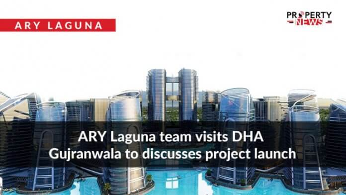 ARY Laguna team visits DHA Gujranwala to discusses project launch