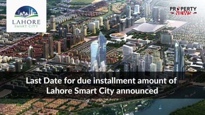 Last Date for due installment amount of Lahore Smart City announced