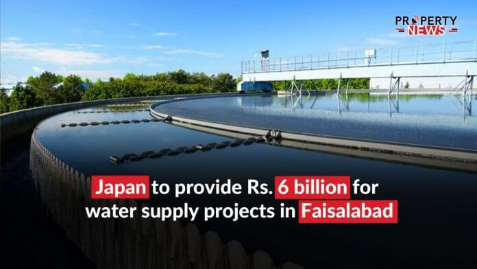Japan to provide Rs. 6 billion for water supply projects in Faisalabad