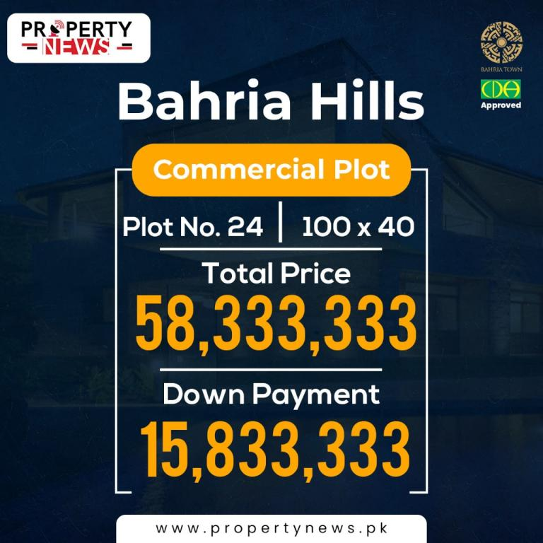 Bahria Hills Islamabad Payment Plan Commercial Plot no. 24